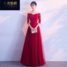 名贵铂爵 一字肩新娘敬酒服孕妇大码2018新款红色结婚韩版