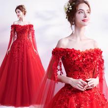 名贵铂爵 新娘婚纱敬酒服礼服孕妇大码红色新娘披纱长袖婚纱齐地