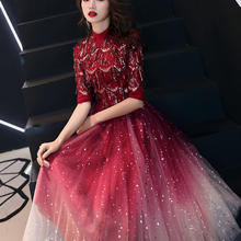 新款晚礼服裙女新款冬季宴会优雅小个子中长款长袖结婚新娘敬