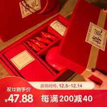 vivi中国风中式糖果结婚创意伴手礼喜糖礼盒成品含糖婚庆回礼