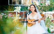 适合新娘唱给新郎的歌 各类型新娘婚礼歌曲大全