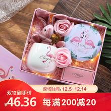 玫瑰花茶ins风少女心礼盒结婚伴娘伴手礼女生闺蜜实用生日小礼
