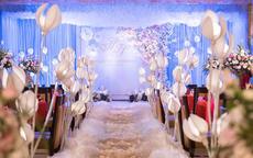 长沙适合办婚宴的酒店