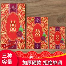 婚喜字创意千元红包利是封婚礼婚庆用品万元改口小红包袋