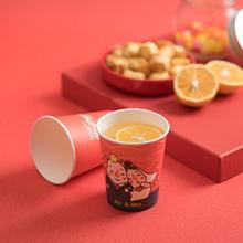 【50个装】心有灵犀 婚礼纪婚宴纸杯