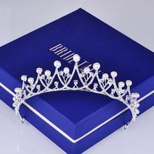 奢华大气甜美新娘皇冠韩式婚纱头饰西式婚礼2018新款高仿珍珠