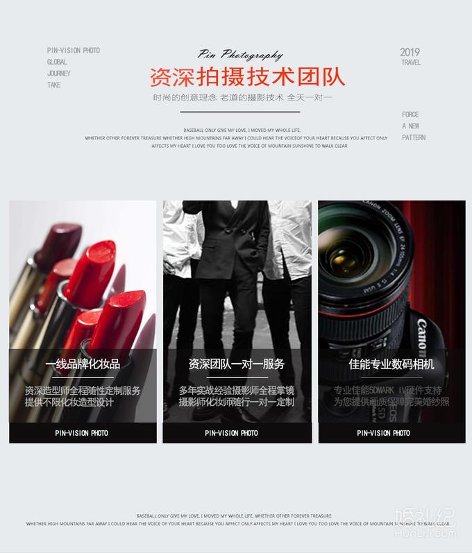 【旅拍风】+【经典韩式】+【文艺风】 新品首发