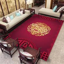 【超大号地毯】结婚地毯婚房门口布置用品门垫地垫卧室脚垫
