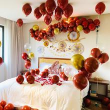 酒店西式婚房布置气球套餐  五款任选
