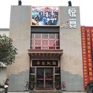 雅和睿景花园酒店(华师园店)