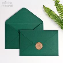 精品信封 创意结婚请柬喜帖请帖 优质卡纸多色搭配商务邀请函信