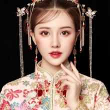 秀禾服新娘头饰2018新款结婚中式古装发饰婚礼嫁衣龙凤褂凤冠