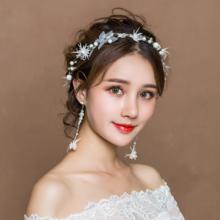 新娘头饰2018新款日韩式结婚婚纱礼服发箍发饰套装婚礼敬酒服