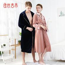 冬季丝绒系带家居情侣睡衣