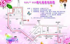婚礼路线图怎么做 婚礼路线设计原则