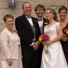 儿子结婚婆婆装图片 儿子结婚喜婆婆穿什么衣服