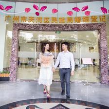 上海二婚有婚假吗