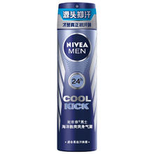 妮维雅海洋酷爽爽身气雾(男士专用)150ml