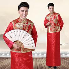 特惠男装结婚敬酒服中山装唐装汉服龙凤褂马褂长袍新郎中式礼服