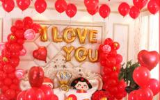 气球婚房布置图片大全