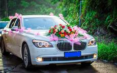 郑州婚庆租车注意事项 婚车租赁一般价格