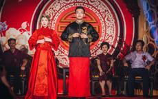 中式婚礼主持流程