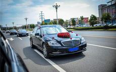 深圳租车多少钱一天 婚庆租车注意事项