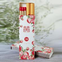 朵美伊娜2018新品创意喜盒结婚庆用品欧式婚礼婚宴装两支喜烟