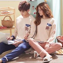 韩版秋冬款情侣睡衣棉长袖男女士甜美可爱学生家居服套装