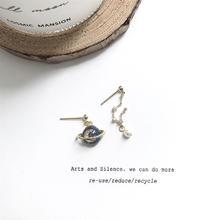 宇宙星空耳钉简约不对称微镶锆石星座耳环#369