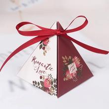 2018欧式三角形喜糖盒瑞士莲套装简约风浪漫纸盒套装