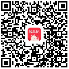 送彩金的网站APP二维码