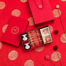 中式伴手礼结婚回礼喜糖礼盒成品含糖中国风