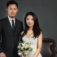 中国合法结婚年龄