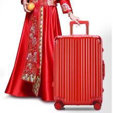 【铝框旅行箱】红色万向轮行李箱结婚箱红箱子嫁妆箱新娘陪嫁箱