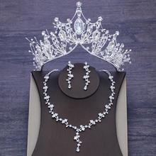 新娘皇冠头饰2018新款三件套韩式婚礼首饰婚纱礼服配饰结婚王