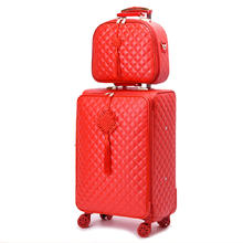 新款结婚箱子新娘陪嫁箱红色皮箱蜜月旅行箱嫁妆箱