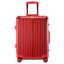 【防刮婚箱】 红色行李箱女拉杆箱万向轮结婚红皮箱婚庆箱子