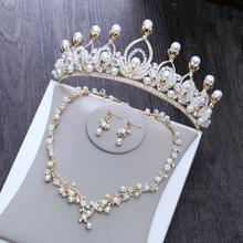 新娘头饰皇冠大气金色王冠项链耳环套装韩式婚纱礼服配饰结婚首饰