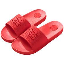 一送一红色喜字凉拖鞋男女情侣夏浴室洗澡新婚喜庆婚庆结婚拖鞋