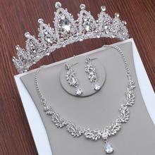 新娘头饰皇冠三件套项链耳环套装韩式结婚水晶王冠婚纱礼服配饰