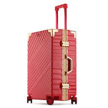 土豪金拉杆箱万向轮女行李箱密码箱20寸24寸结婚蜜月旅行箱