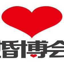 上海婚博会一年几次