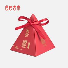 【10个装】ins创意新中式中国风三角形喜礼烫金喜糖盒