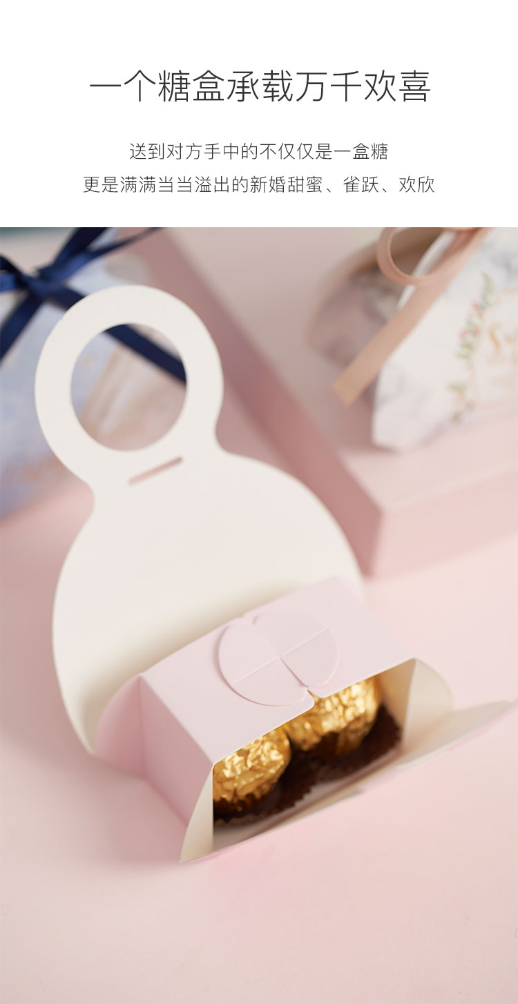 欧式艺术水彩喜糖盒