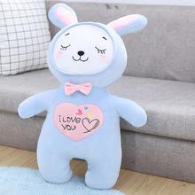 包邮 新品可爱兔子公仔暖萌兔布娃娃 结婚压床娃娃单只装