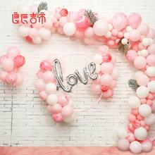 新款婚房布置浪漫气球套装 四款可选