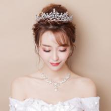 皇冠头饰新娘2018新款仙美韩式公主大气婚纱配饰欧美三件套装