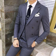 爆款西服套装男新郎服装男士结婚西服套装礼服修身韩版男西装正装