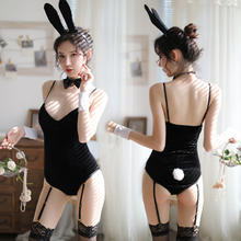 9023冬季新品性感情趣内衣裆部暗扣兔女郎连体制服挑逗激情套